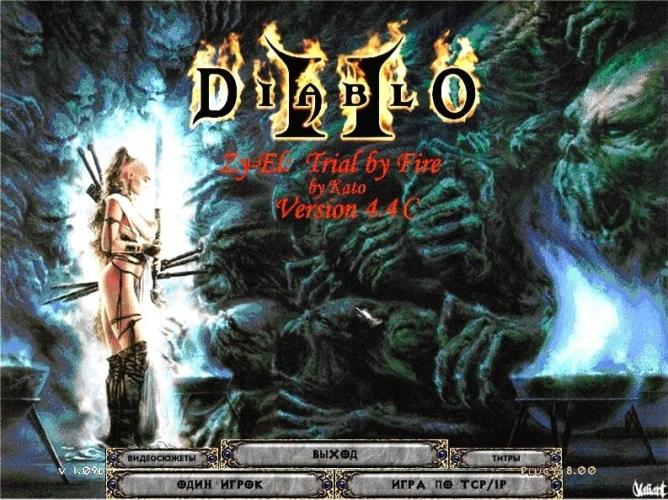 Mods Diablo 2 / II - ZyEl v4.4c ENG & RUS скачать через торрент бесплат
